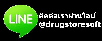 line-drugstorerx